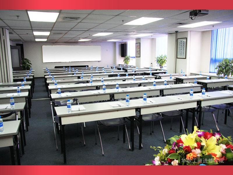 深圳服装设计学校华联北京服装学院教学环境
