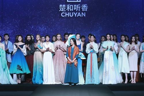APEC会议领导人服装设计师楚艳再推新作图片